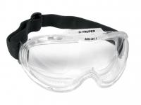 Защитные профессиональные очки