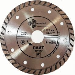 Диск алмазный TURBO Лайт 125x22,23мм