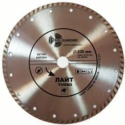 Диск алмазный TURBO Лайт 230x22,23мм