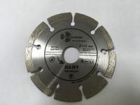 Диск алмазный SEGMENT Лайт 150x22,23мм