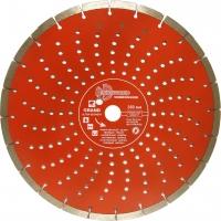 Диск алмазный SEGMENT Grand hot press 350x25,4мм (переходное кольцо на 20)