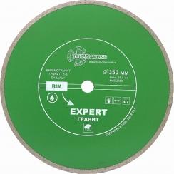 Диск алмазный сплошной Эксперт Гранит hot press 350x8/25,4-2,4мм
