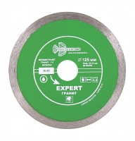 Диск алмазный сплошной Эксперт Гранит hot press 125x8/22.23-1.4мм