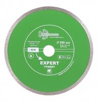 Диск алмазный сплошной Эксперт Гранит hot press 200x8/25.4-1.85мм
