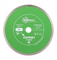 Диск алмазный сплошной Эксперт Гранит hot press 230x8/25.4-1.9мм