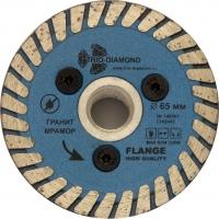 Диск алмазный TURBO с фланцем hot press  65x14/10мм