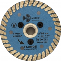 Диск алмазный TURBO с фланцем hot press  80x14/10мм