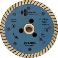 Диск алмазный TURBO с фланцем hot press 105x14/10мм