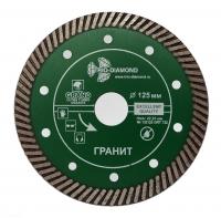 Диск алмазный TURBO Ultra Grand hot press Гранит 125x10x22.23мм