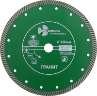Диск алмазный TURBO Ultra Grand hot press Гранит 230x10x22.23мм
