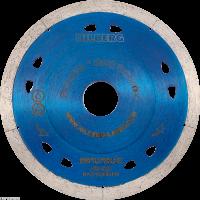 Диск алмазный сплошной Extra Thin 125x8x22,23x1.1мм