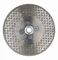 Диск алмазный сплошной Super Ceramic Flange 125x28/3*M14