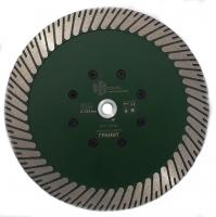 Диск алмазный TURBO MULTI GRANIT hot press 230x3.2/2.0x10xм14