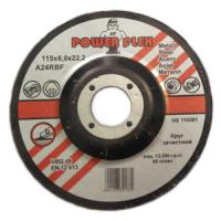 Шлифовальный диск по металлу 125x6,0x22,2