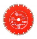 Диск алмазный SEGMENT 230x22мм