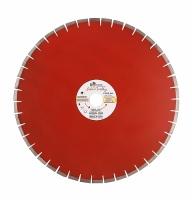 Диск алмазный SEGMENT Гранит Серебряная пайка 600(переходные кольца на 60/50/32)
