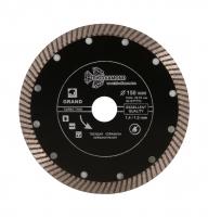 Диск алмазный TURBO ультратонкий Grand hot press 150x22мм