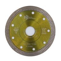 Диск алмазный TURBO ультратонкий Ultra Thin X-Turbo 115x10*22.23 Толщина кромки 1,22мм