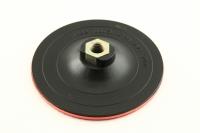 Диск опорный для кругов на липучке 125мм винт М14 Beta+шпиндель
