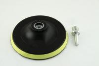Диск опорный для кругов на липучке 125мм винт М14 Family+шпиндель