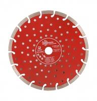 Диск алмазный SEGMENT Grand hot press 230x22мм